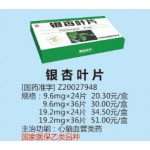 Ginkgo Biloba Leaves Extract Tablets
